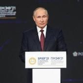Выступление Путина на пленарном заседании ПМЭФ - что было сказано о недвижимости