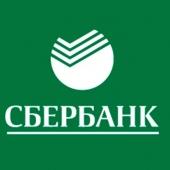 В Сбербанке выросли ипотечные ставки 07.05.2021