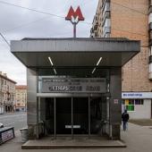 4 квартиры у метро «Октябрьское поле» выставлены на городские торги