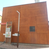 Продажа здания 422,9 м2, Проспект Мира, д. 102с29