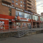 Продается помещение 1327,6 кв.м в г. Котельники, микрорайон Южный, д.8