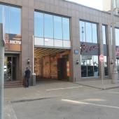 Вид на фасад Парка Мира со стороны дороги-Проспект Мира