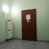 Недорогое помещение под офис, ПСН и т.д.