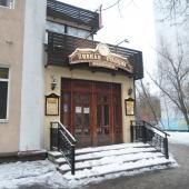 Центральный вход в ресторан