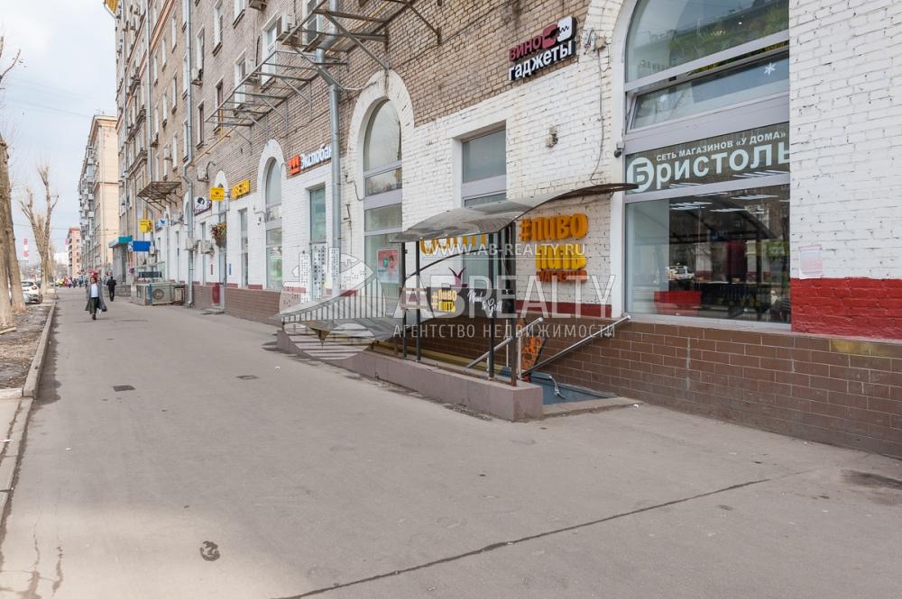 Продажа помещения в Москве