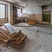 аренда помещения в Подмосковье