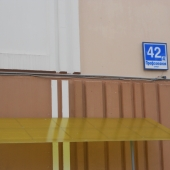 ул. Профсоюзная, 42 к 4, ведомственный дом