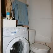 Есть, само собой, стиральная машина!