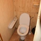 Туалетный санузел