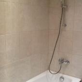 Это сама ванная и душ