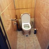 Это туалет. Кстати вполне неплохого качества.
