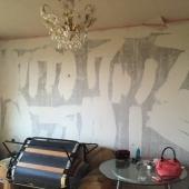 Комната пока еще без ремонта