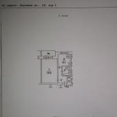 Схема БТИ квартиры