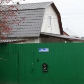 Забор дома под Подольском