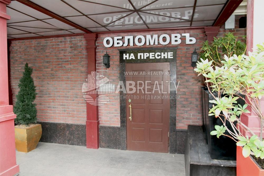 Бывший ресторан Обломов - аренда 3 этажа как ПСН (помещение свободного назначения)