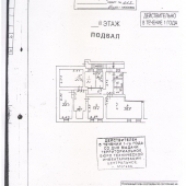 Схема БТИ офиса-лофта на Спиридоньевском переулке, дом №8 стр. 8