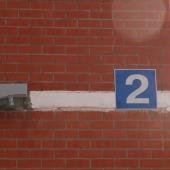 Стена с номером