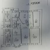 Схема всех офисов