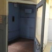 Общая площадь под производство 75 кв.м.