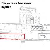 Схема-план с частью 1-го этажа, которая сдаётся на данный момент в аренду в Ростокино, на Сельскохозяйственной 12А