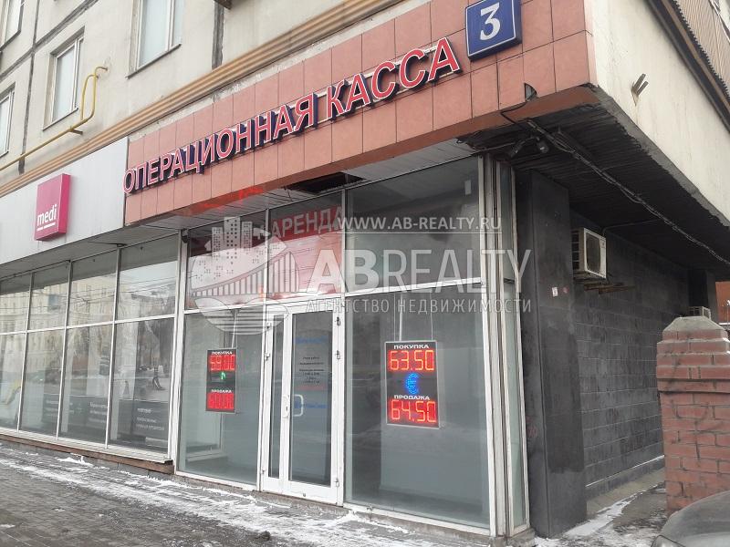 Фасад здания Ленинский 3