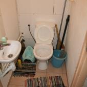 Туалет, санузел раздельный