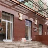 Презентабельный вход в БЦ Омега Плаза по ул. Ленинская Слобода, д. 19