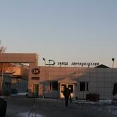 Зимняя фотография проходной. Год 2017.