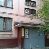 Таганрогская Люблино