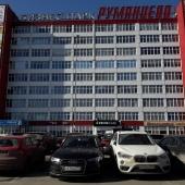 БЦ Румянцево: Киевское ш., дв. 4с1кБ