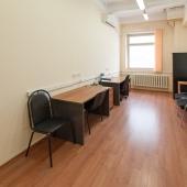Небольшая комната, например, для спокойной работы бухгалтера